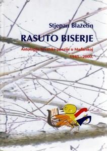 rasuto_biserje